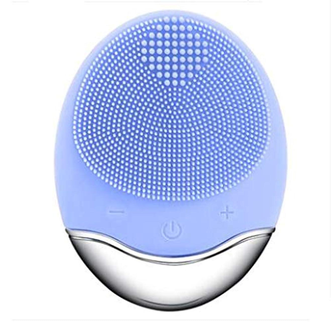 策定する策定する展望台シリコーン電気クレンジング器具、洗顔毛穴クリーナーマッサージフェイス、イントロデューサー + クレンジング器具 (1 つ2個),Blue