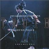 """キャラメル・ボックス・1999 サマー・ツアー・サウンドトラック""""TRUTH"""""""