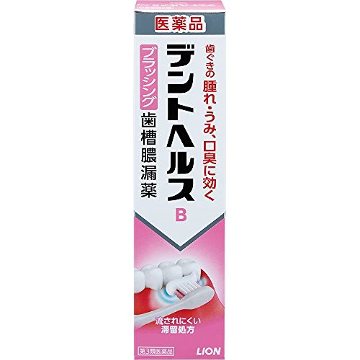 れんが平均狐【第3類医薬品】デントヘルスB 90g