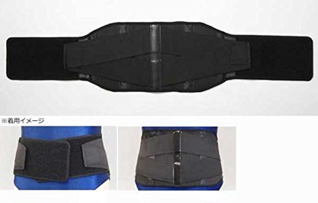 アトムトランスミッション鉄しっかり腰部支援帯 ■3種類の内「L?026094」を1点のみです