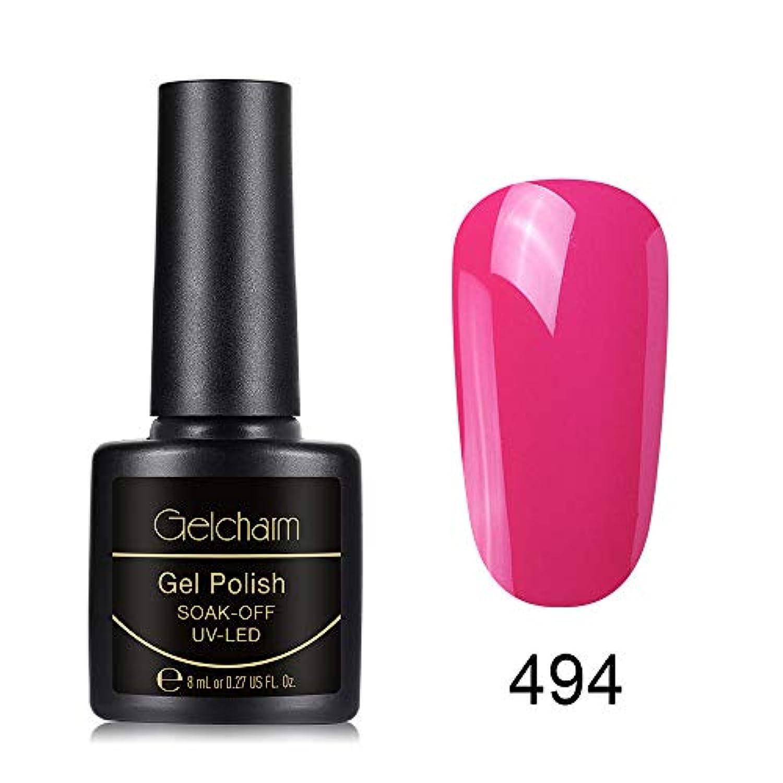 Gelcharm ジェルネイル カラージェル 1色入り 8ml-GNS494