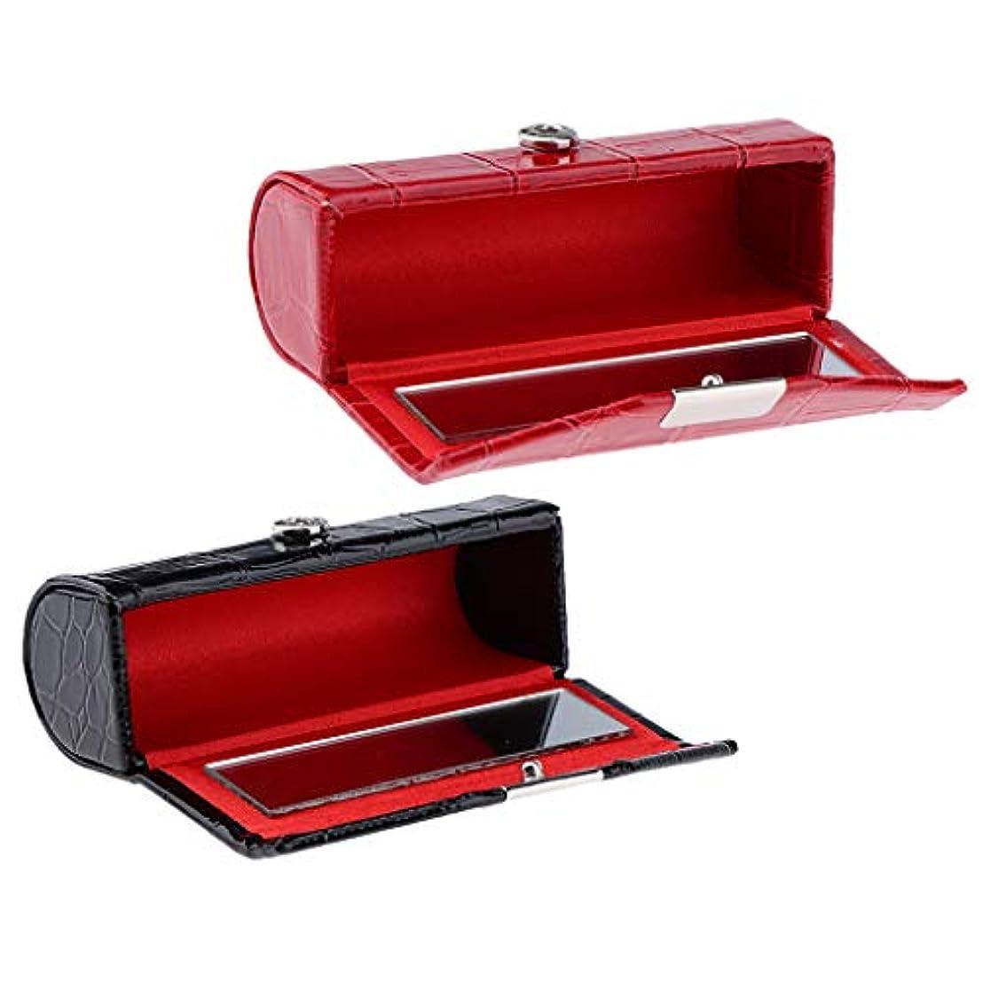 鮮やかなメッセージ有料P Prettyia 2個 ミラー付き レザー 口紅ケース 口紅ホルダー 収納ボックス