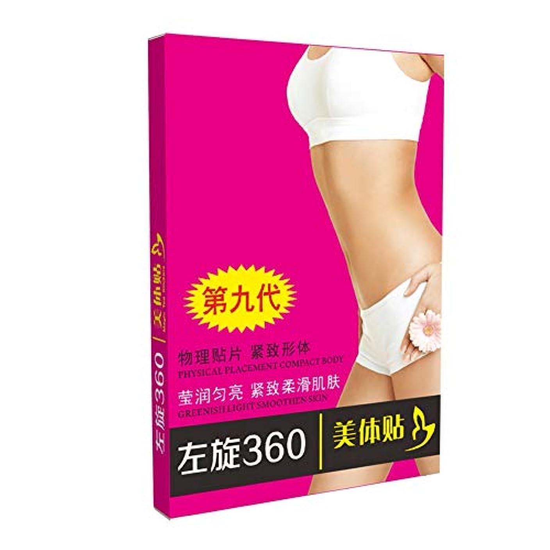 加速する良さ無許可ダイエットステッカー 腹部フラッグステッカー 女性と男性用