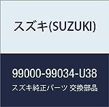 SUZUKI(スズキ) 純正部品  ハスラー ラゲッジボード BA7E99000-99034-U38
