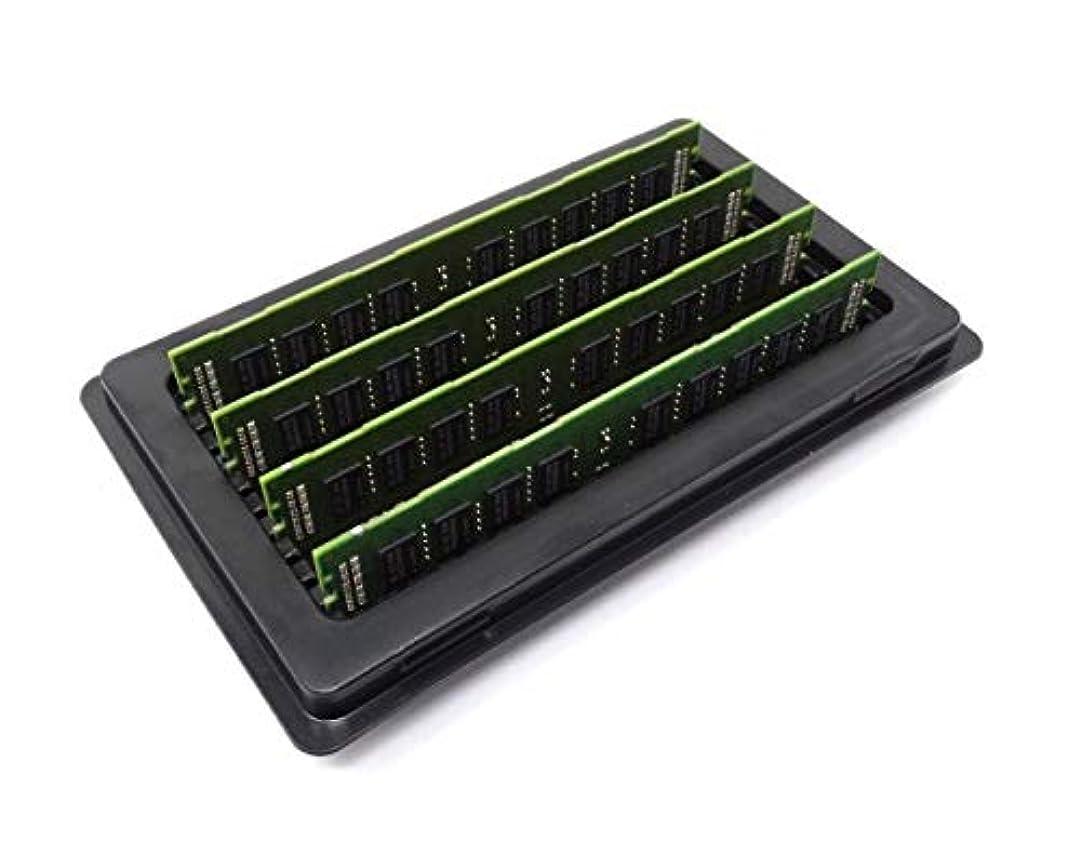 散文分解するシングル16GB (4x4GB) PC3-10600R 1333MHz DDR3 ECC登録メモリーキット Supermicro X8DTL-6 サーバー用 (認定整備済み)
