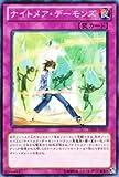 遊戯王カード【ナイトメア・デーモンズ】 DE03-JP107-N ≪デュエリストエディション3 収録≫