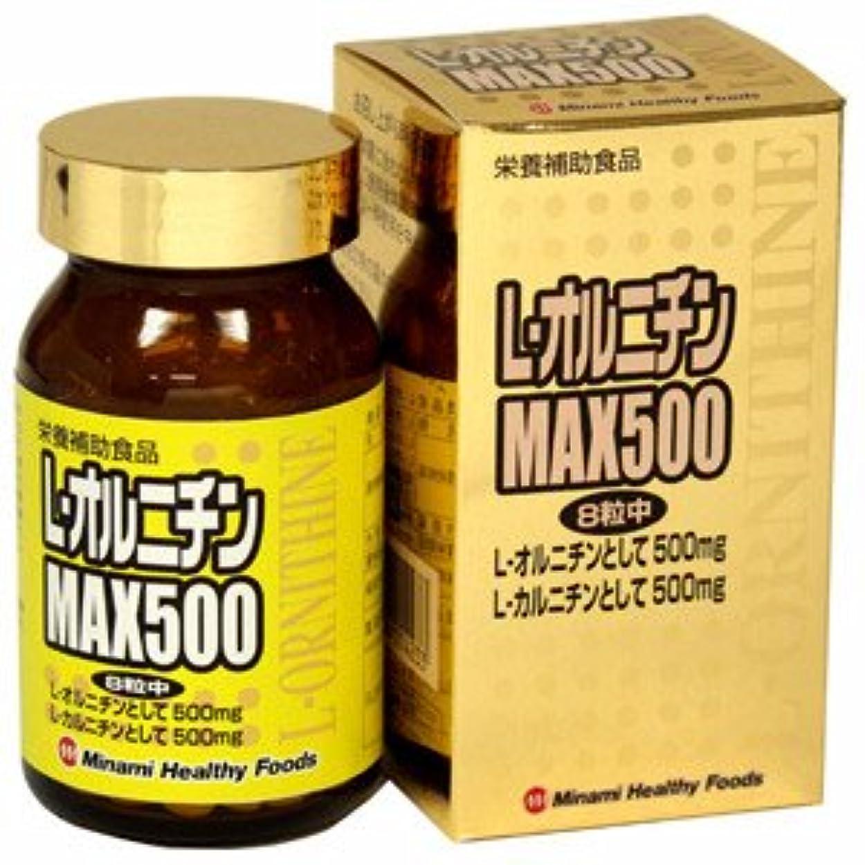 マニアックマザーランドマイルストーンミナミヘルシーフーズ L-オルニチンMAX500 240粒 4945904014233