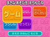 「オシャレ魔女 ラブ and ベリー ~DSコレクション~」の関連画像