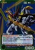 《Crusade》龍王丸 【MP】※メタルパラレル U-329MPR / サンライズクルセイド第20弾~来光の盟友~ シングルカード