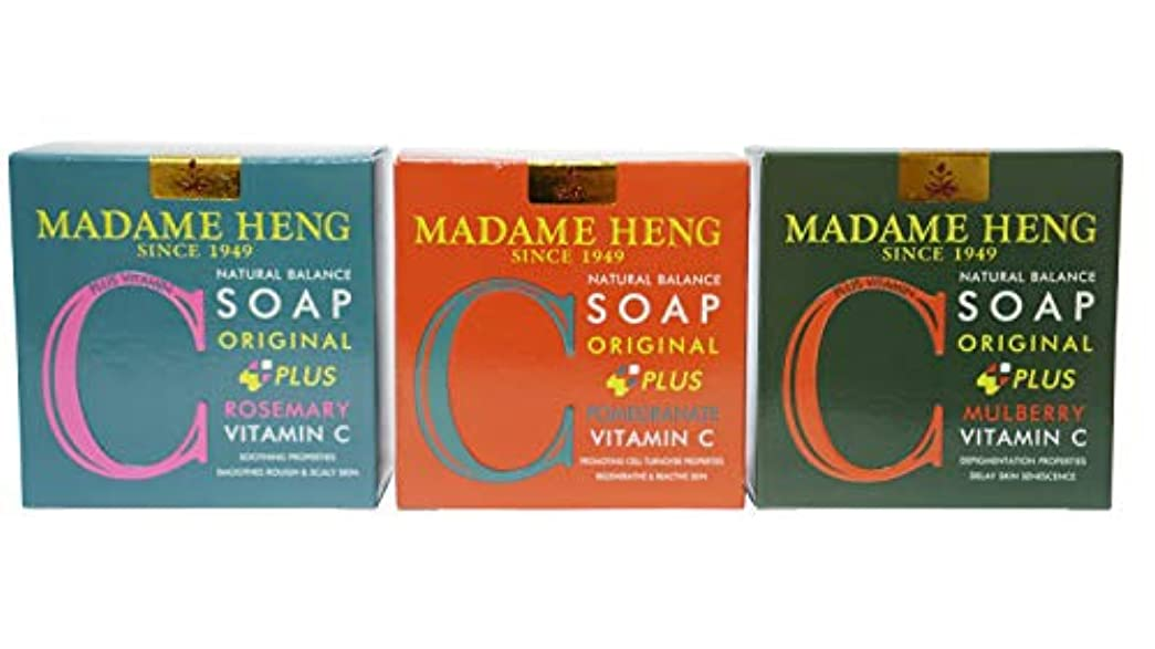始めるコーラス火山Madame Heng Original Plus Vitamin C Set- Pomegranate, Rosemary, Mulberry [並行輸入品]
