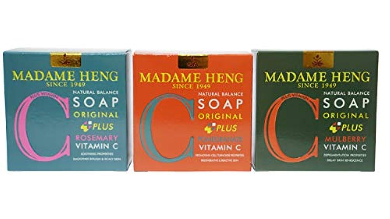 評判エジプト人世辞Madame Heng Original Plus Vitamin C Set- Pomegranate, Rosemary, Mulberry [並行輸入品]