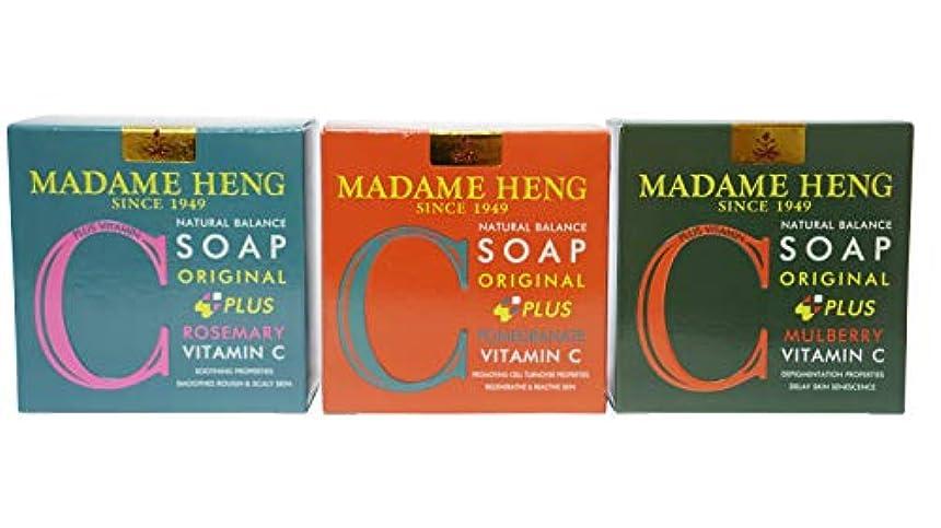 パネル奇跡的な過去Madame Heng Original Plus Vitamin C Set- Pomegranate, Rosemary, Mulberry [並行輸入品]