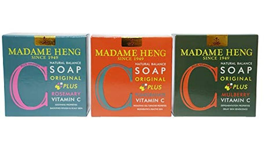 ボア租界セントMadame Heng Original Plus Vitamin C Set- Pomegranate, Rosemary, Mulberry [並行輸入品]