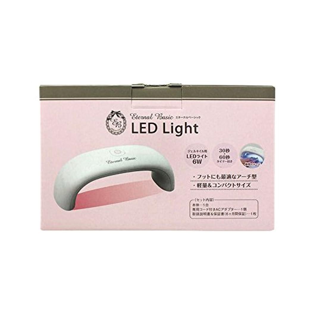 一節複雑な不一致EB LEDライト2 (1台)