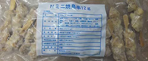 焼き鳥 冷凍 味付け ミニ焼鶏もも串 20本(本12g)×30P(P630円税込)イベント 出店など