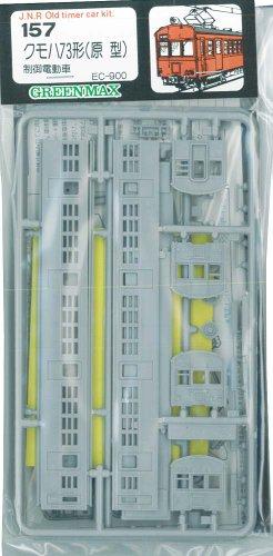 Nゲージ 157 クモハ73 (未塗装車体キット)