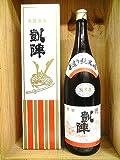 日本酒 悦 凱陣 手造り純米酒 火入れ加水カートン箱入り【丸尾酒造】