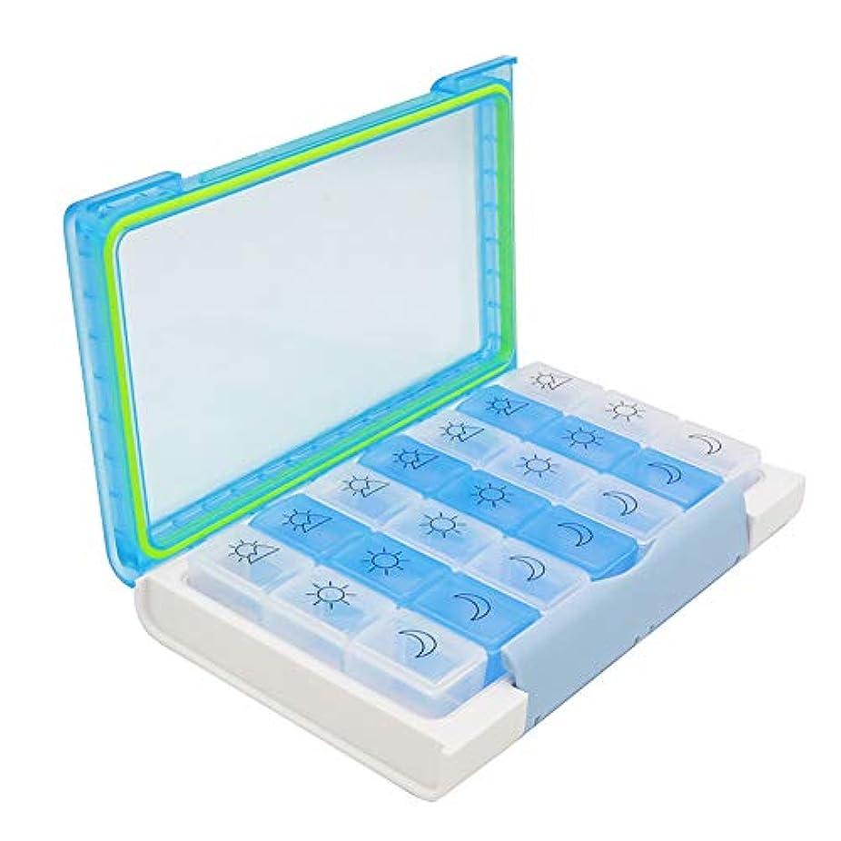 アライアンス怠な位置するTenn Well 薬ケース, 防湿気 一週間分 1日3回 ピルケース 取り外し可能 (ブルー)