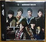 BOYS AND MEN ボイメン CD SAMURAI ROCK 映画サムライロック
