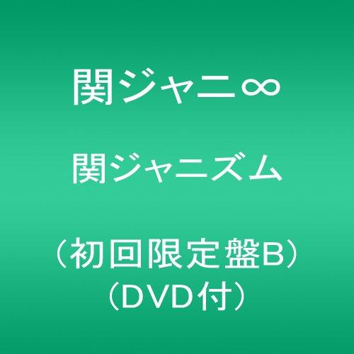 関ジャニズム (初回限定盤B)(DVD付)...