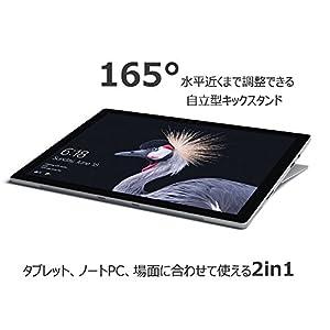 マイクロソフト Surface Pro [サーフェス プロ ノートパソコン] Office H&B搭載 12.3型 Core i5/256GB/8GB FJX-00014