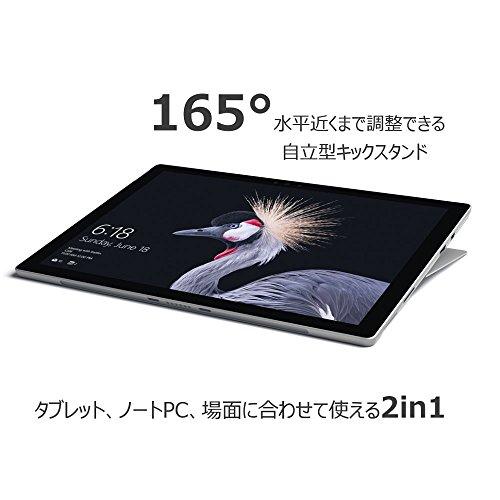 マイクロソフト Surface Pro サーフェス プロ ノートパソコン Office H&B搭載 13.5型 Core m3/128GB/4GB FJR-00014