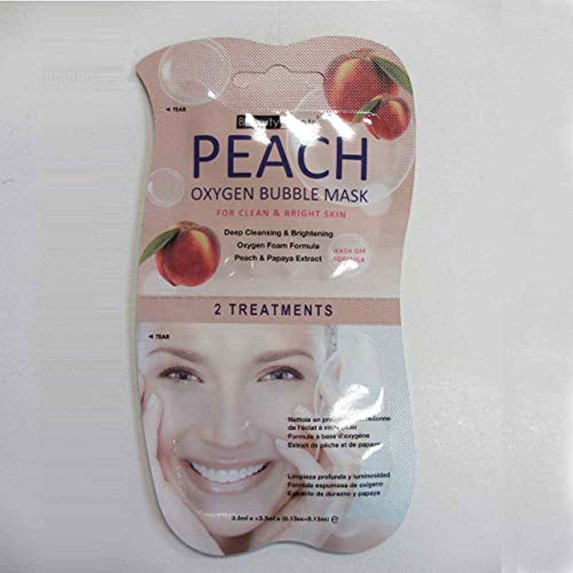 オンスみ位置づけるBEAUTY TREATS Peach Oxygen Bubble Mask Peach (並行輸入品)