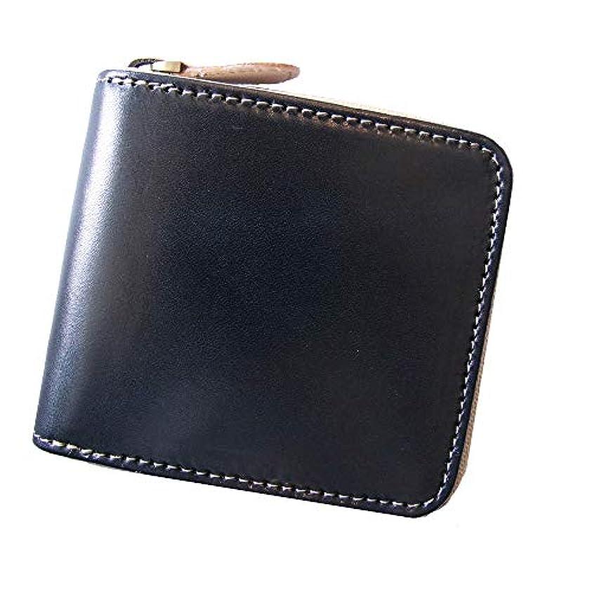 ロマンスハーネス広告経年変化を楽しもう 最高峰栃木レザーの二つ折り財布 使い易いラウンドファスナー (ブラック)