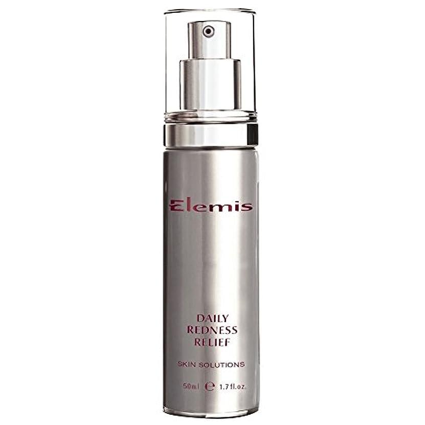 複雑前進ストッキングエレミススキンソリューション毎日の赤みの軽減 (Elemis) (x2) - Elemis Skin Solutions Daily Redness Relief (Pack of 2) [並行輸入品]