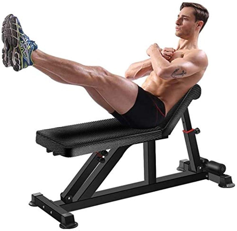 レーザ岸遅れHSBAIS 調整可能 ウエイトベンチ、多目的 座って 筋力トレーニング フィットネススツール 全身運動 スポーツベンチ,Black_30*128*52CM