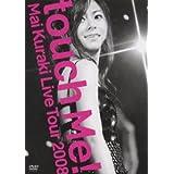 "Mai Kuraki LIVE Tour 2008 ""touch Me!"" [DVD]"
