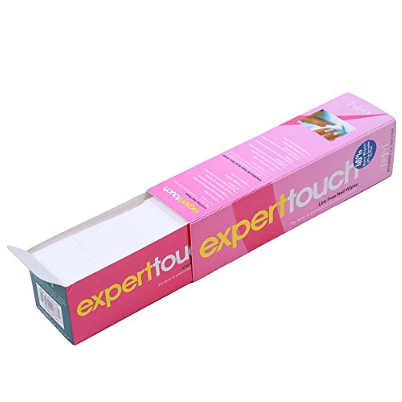 名目上の慣らすうめきLUXWELL(ラクスウェル) ネイル用 天然素材 コットン ワイプ ジェル 325枚入り