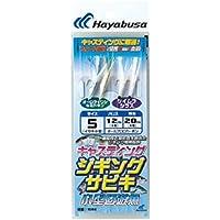 ハヤブサ(Hayabusa) ジギングサビキ キャスティングタイプ 小型回遊魚 HS360 S 8-3-5