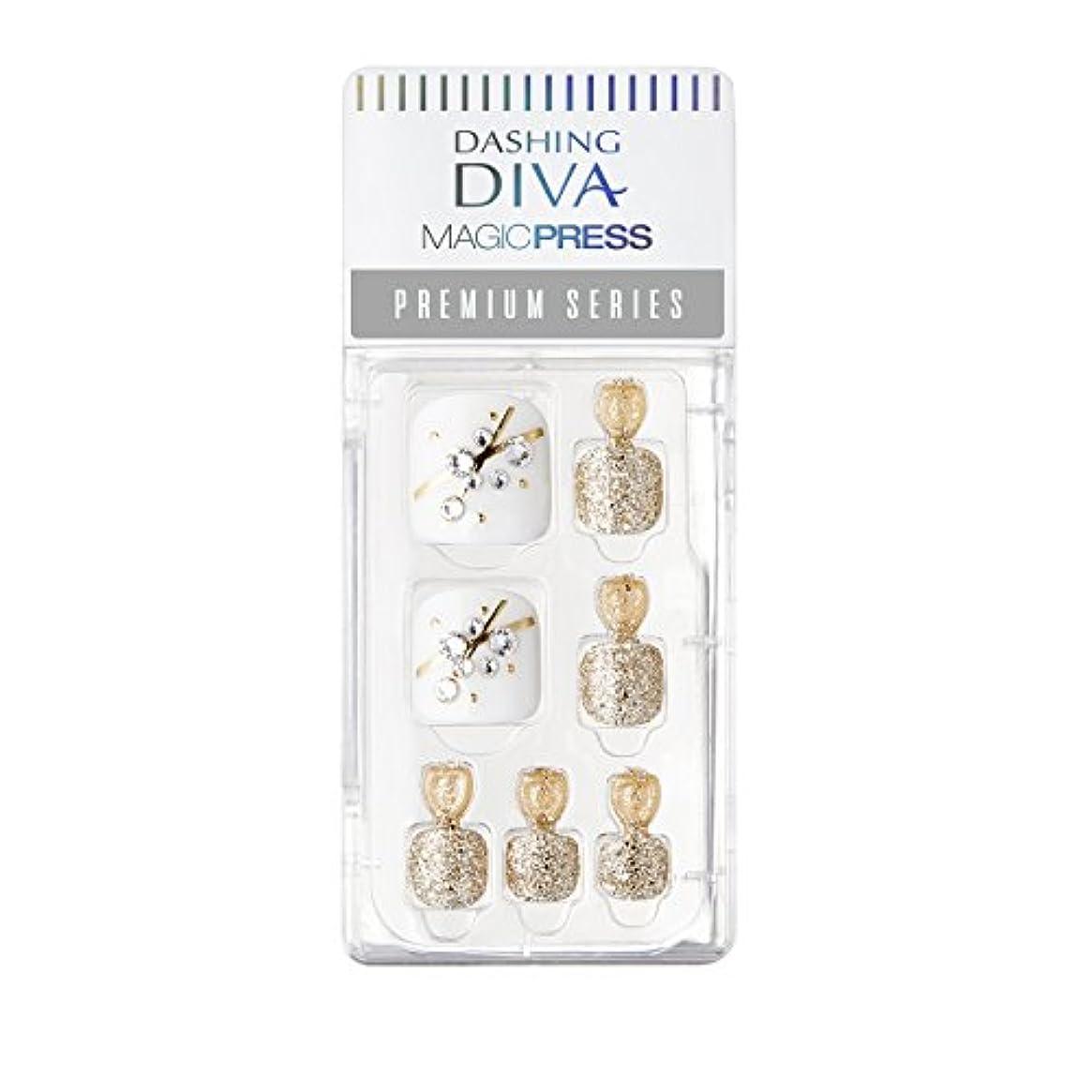 エチケット赤ちゃん飼料ダッシングディバ マジックプレス DASHING DIVA MagicPress MPR044P-DURY+ オリジナルジェル ネイルチップ
