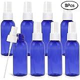 スプレーボトル 50ml 8本 遮光スプレー 霧吹き 詰め替え容器 キャップ付 青色