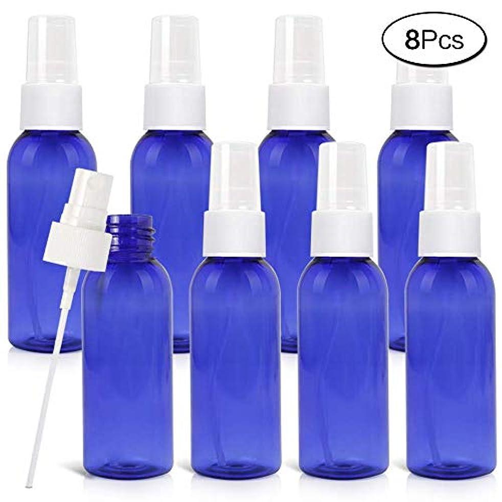 発行する主張するノーブルスプレーボトル 50ml 8本 遮光スプレー 霧吹き 詰め替え容器 キャップ付 青色