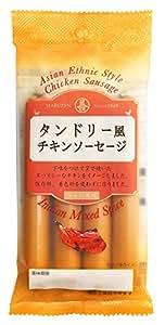 丸善 タンドリー風チキンソーセージ 120g×5袋