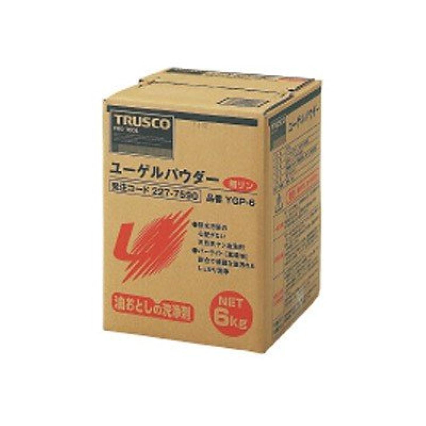 冷える楽しませる繊毛ユーゲルパウダー 1箱6kg 品番:YGP-6 注文番号:57420301 メーカー:トラスコ中山