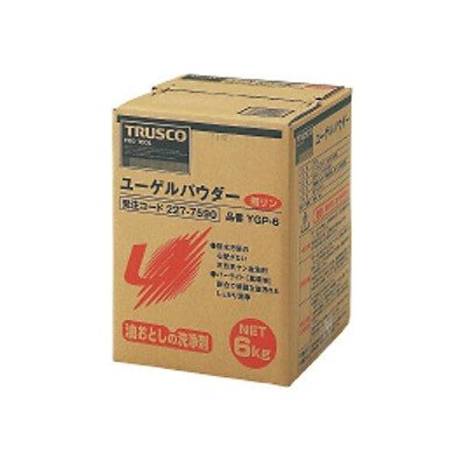 買う原油割合ユーゲルパウダー 1箱6kg 品番:YGP-6 注文番号:57420301 メーカー:トラスコ中山