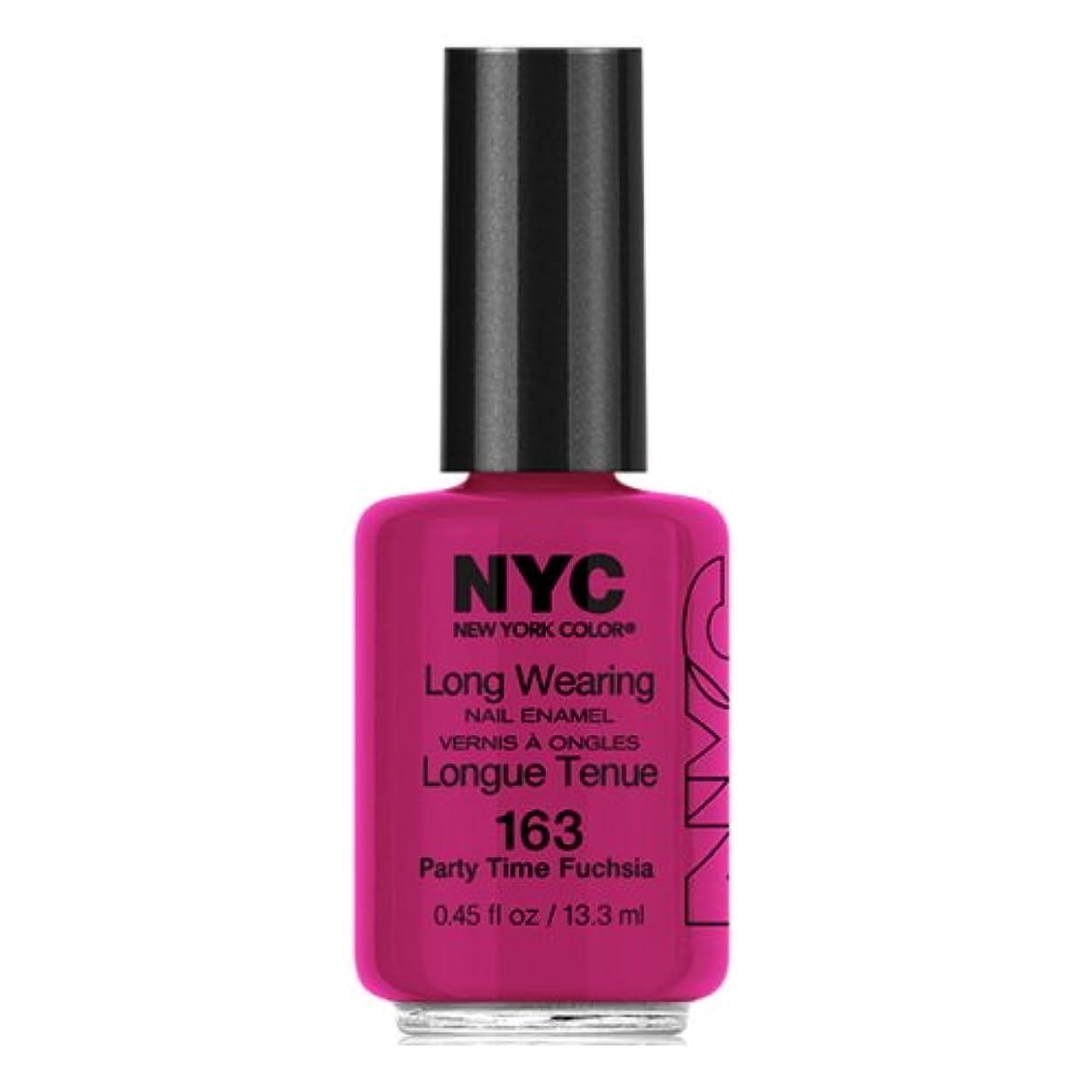 魅惑的な悲しい装備する(6 Pack) NYC Long Wearing Nail Enamel - Party Time Fuschia (並行輸入品)