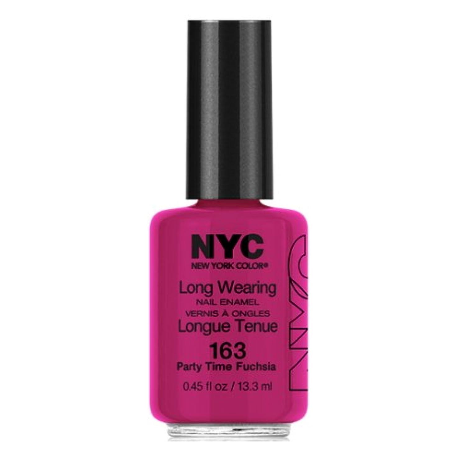 モードペパーミントひそかに(6 Pack) NYC Long Wearing Nail Enamel - Party Time Fuschia (並行輸入品)