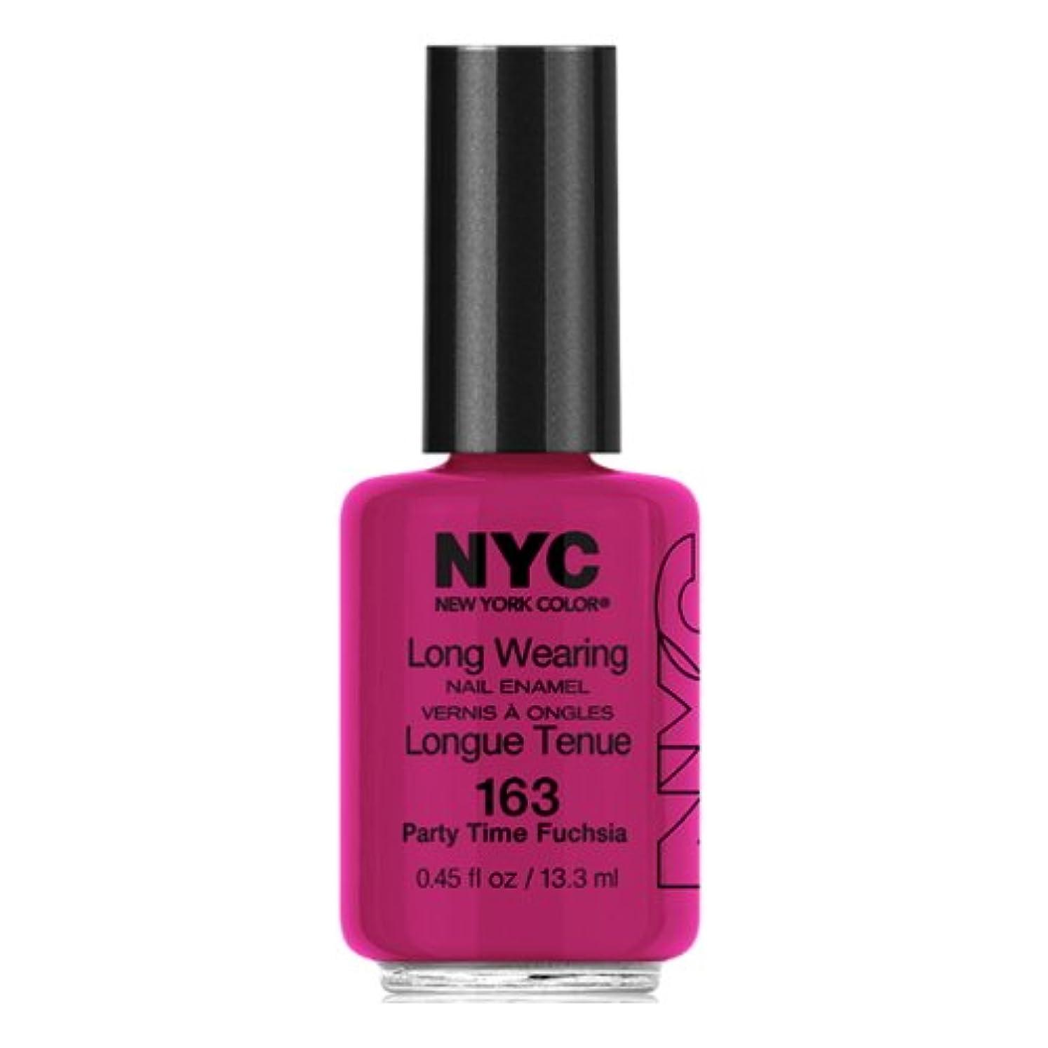 鍔子供時代ワイン(6 Pack) NYC Long Wearing Nail Enamel - Party Time Fuschia (並行輸入品)