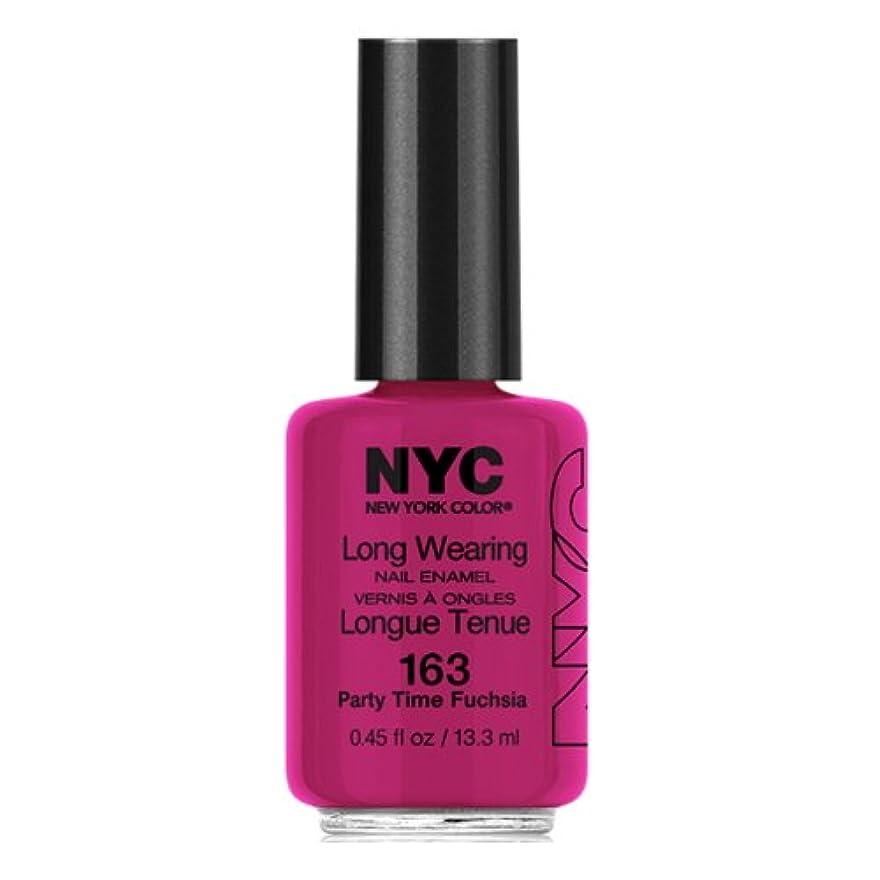 トロリー愛国的な最終的に(6 Pack) NYC Long Wearing Nail Enamel - Party Time Fuschia (並行輸入品)