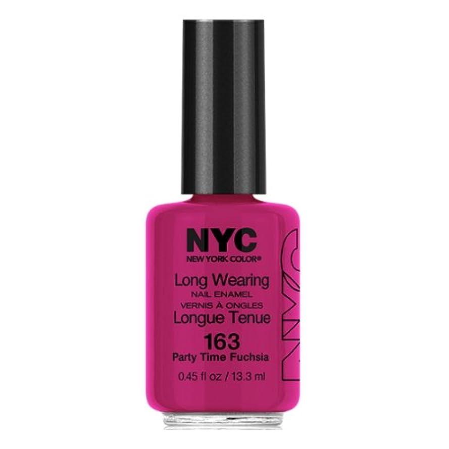 絞る遺伝子段落(3 Pack) NYC Long Wearing Nail Enamel - Party Time Fuschia (並行輸入品)