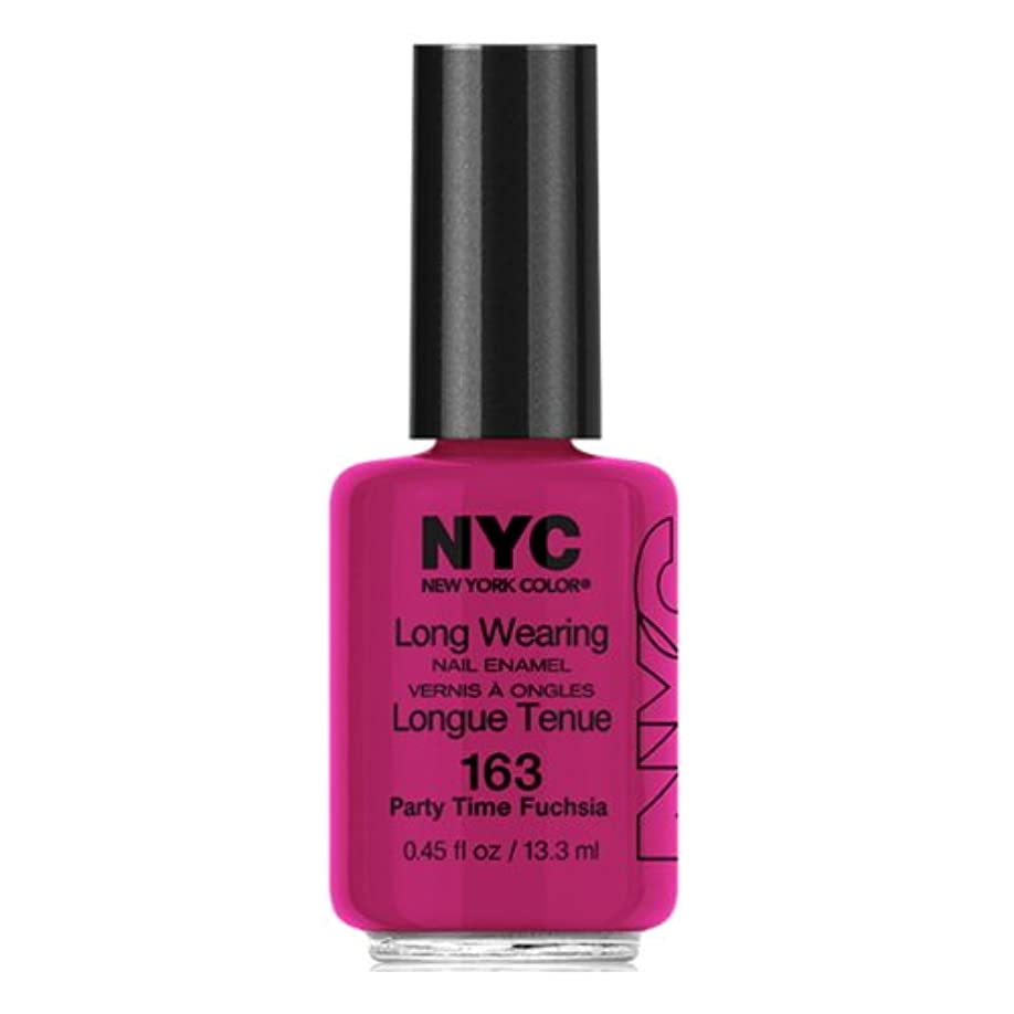 地震潮大(3 Pack) NYC Long Wearing Nail Enamel - Party Time Fuschia (並行輸入品)