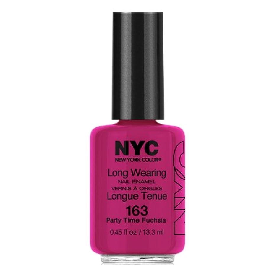 専制可動式インスタント(3 Pack) NYC Long Wearing Nail Enamel - Party Time Fuschia (並行輸入品)