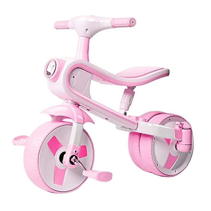 ぼろ大気荷物自転車子供三輪車自転車3-4-5-6歳男性と女性自転車キッズベビー足首カーベビーバランス自転車(色:ピンク、サイズ:70x57x40cm)