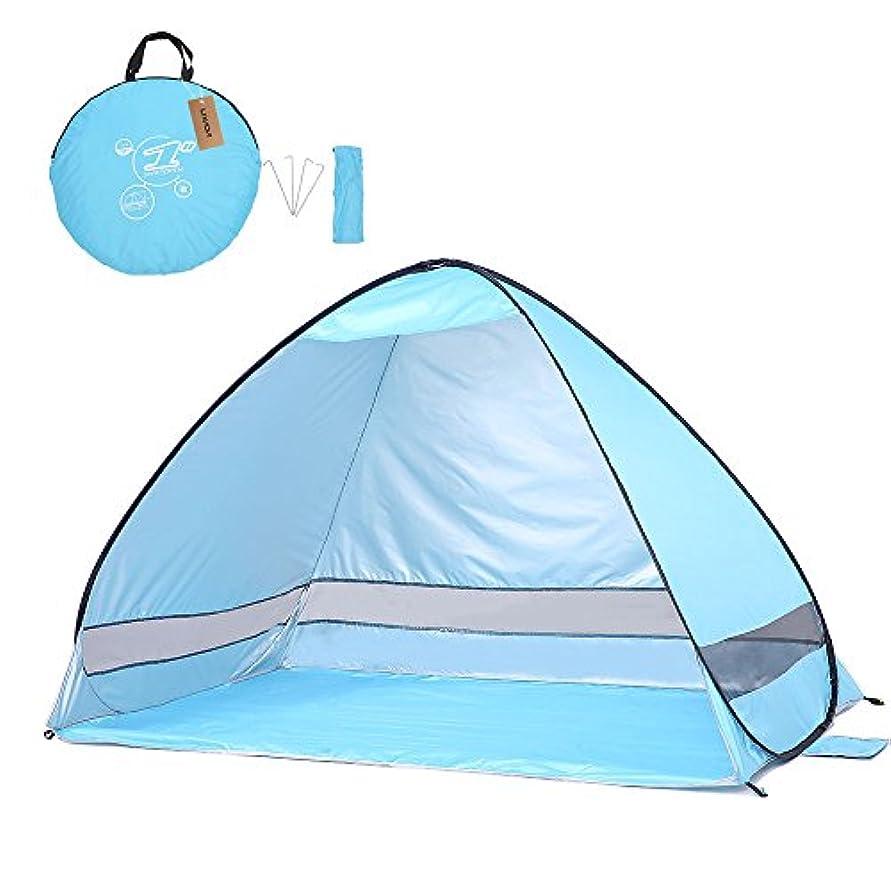 バンドル液体希望に満ちたLixada ビーチテント 軽量 UVプロテクション 2-3人用 アウトドア キャンプテント 自動インスタントポップアップ フィッシングテント