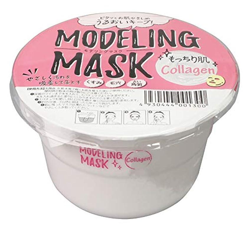 ヘロインビリー悪化させるダイト モデリングマスク Collagen (28g)
