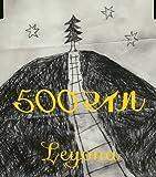 500マイル/LOVE(CCCD)